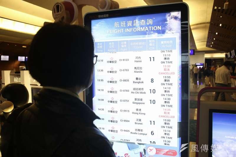 華航機師工會於8日凌晨零時宣布罷工,多班機受影響被迫取消。(陳品佑攝)