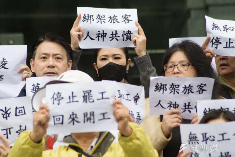 20190210-華航地勤及內部人員至交通部抗議機師工會。(甘岱民攝)