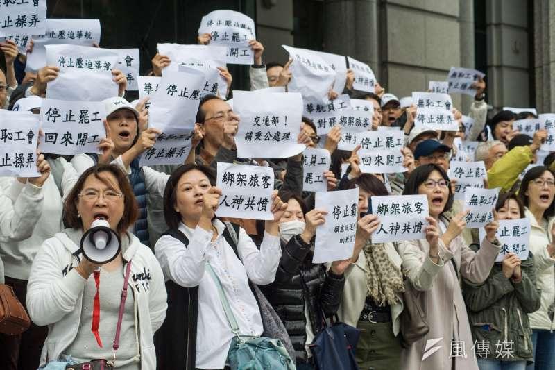 20190210-華航地勤及內部人員至交通部抗議,要求交通部不要向機會工會讓步。(甘岱民攝)