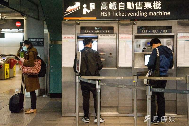 高鐵票價居高不下,反倒是在對岸淘寶網可以買到近乎對折的票價。(甘岱民攝)