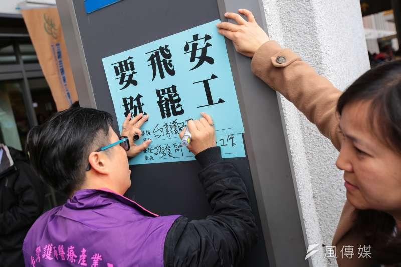 機師罷工第5天,工會成員薪資共損失逾3千萬。(資料照,顏麟宇攝)