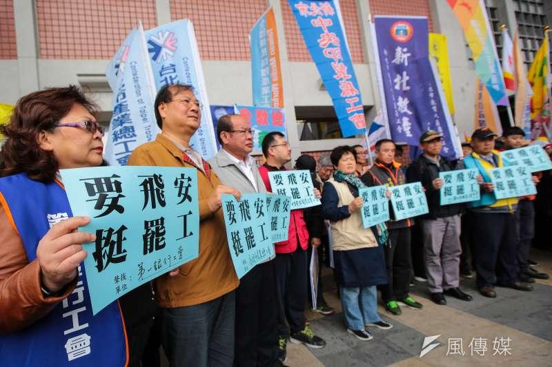 全國各行各業工會11日於松山機場前召開「要飛安!挺罷工!」支持華航機師罷工聲援記者會。(資料照,顏麟宇攝)