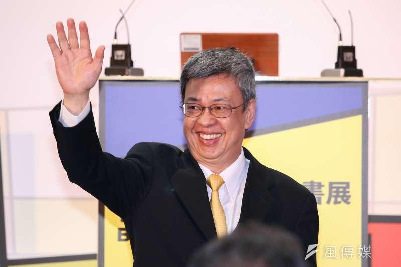 20190212-副總統陳建仁出席「第27屆台北國際書展開幕暨頒獎典禮」。(蔡親傑攝)