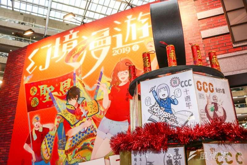 20190212-「第27屆台北國際書展開幕暨頒獎典禮」,圖為參展場景。(蔡親傑攝)
