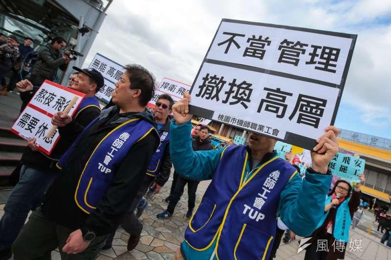 華航機師罷工,對何煖軒等高層的管理不滿恐怕也是導火線之一。(顏麟宇攝)
