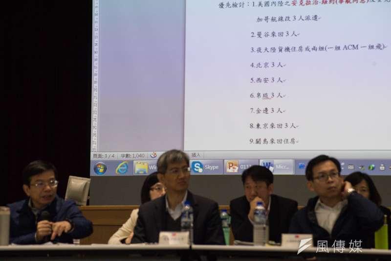 20190213-華航第三次勞資座談會議,交通部列出機師工會搜集會員反映的疲勞航班。(甘岱民攝)