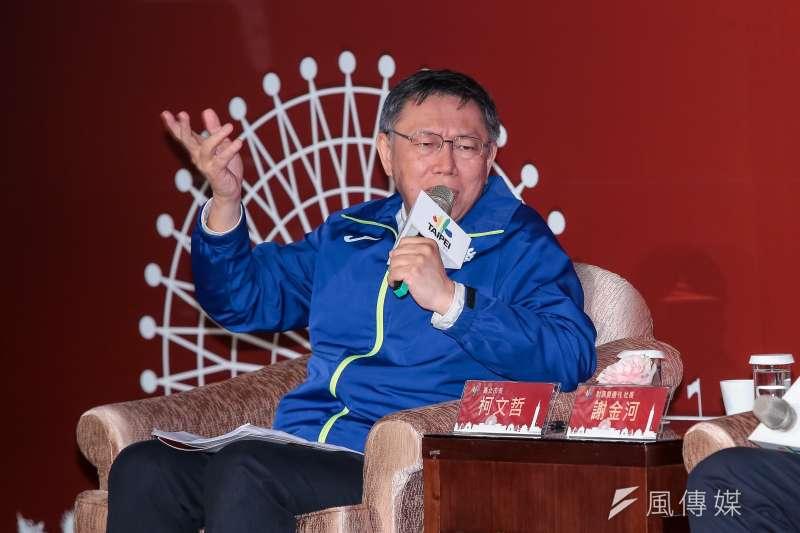 台北市長柯文哲13日出席「活力經濟,轉動台北」2019投資台北產業論壇,再談兩岸論述。(顏麟宇攝)