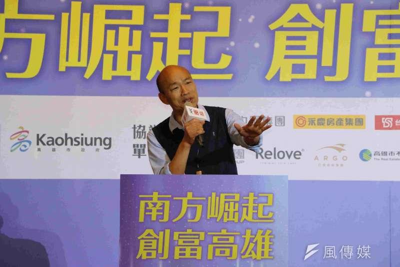 高雄市長韓國瑜應邀出席「南方崛起 創富高雄」產業論壇致詞。(圖/徐炳文攝)