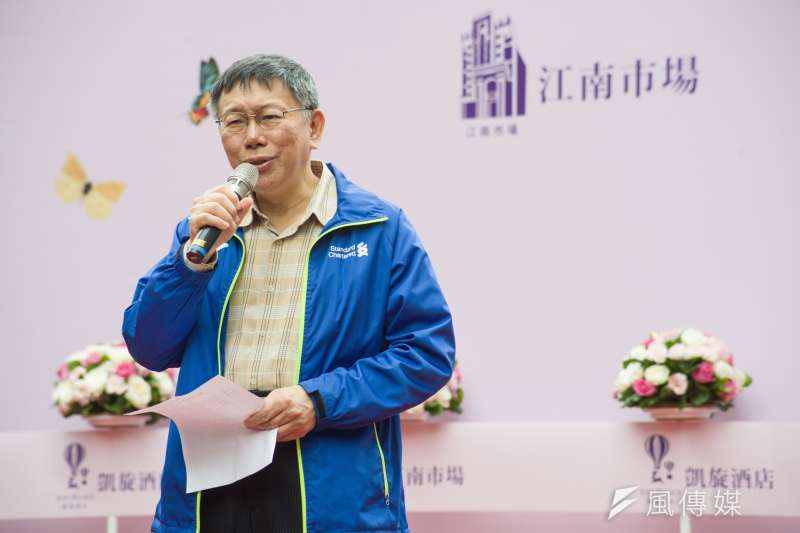 20190214-江南市場BOT案大樓啟用典禮,台北市長柯文哲。(甘岱民攝)