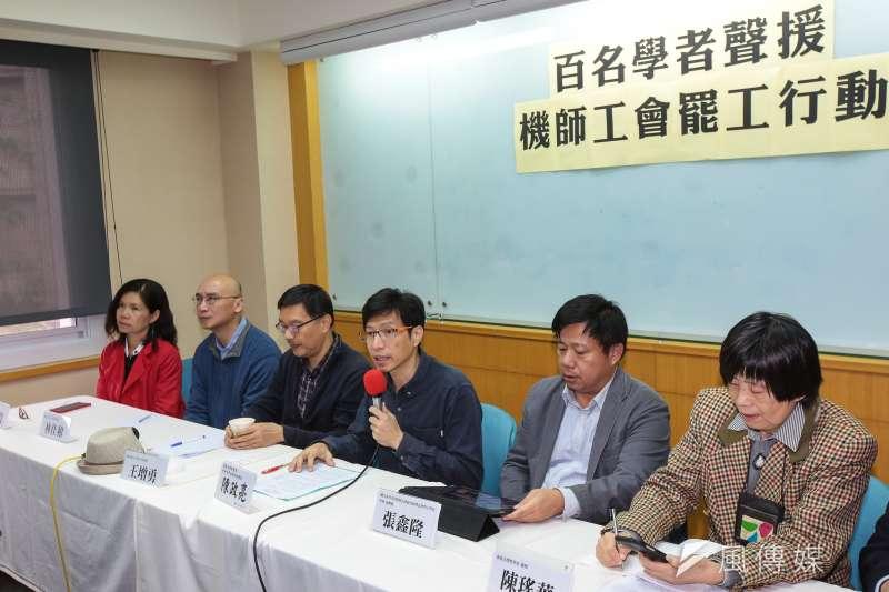 世新大學社發所副教授陳政亮(右三)等學者14日召開「百名學者聲援機師工會罷工行動」記者會,表達對機師們的支持。(顏麟宇攝)