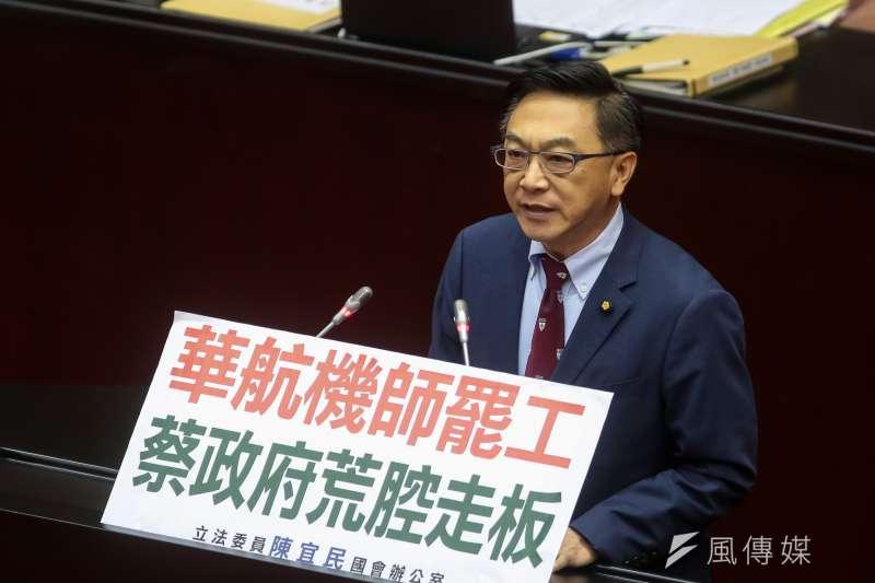 20190215-國民黨立委陳宜民15日於國是論壇發言。(顏麟宇攝)