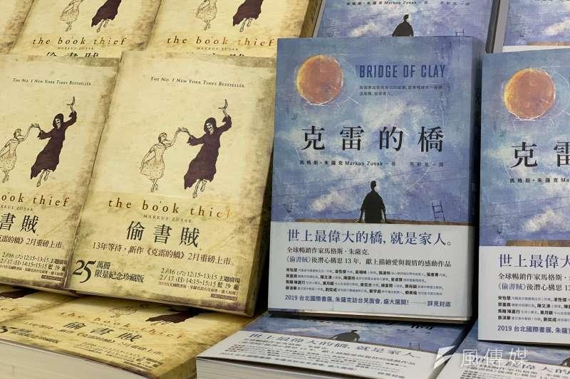 澳洲作家朱薩克暢銷作品《偷書賊》與最新力作《克雷的橋》(簡恒宇攝)