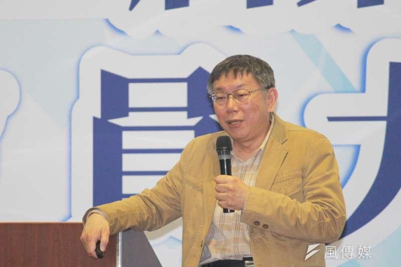 台北市長柯文哲20日出席活動,被問及大巨蛋案,表示自己現在態度是把大巨蛋當作歷史共業。(方炳超攝)