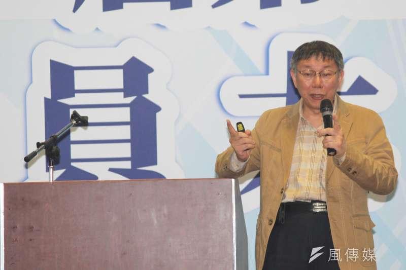 20190220-台北市長柯文哲20日下午接受中華民國無店面零售商業同業公會邀請,前往演講企業文化與市政管理。(方炳超攝)