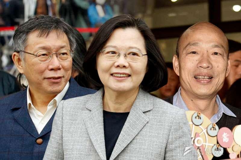 2020總統大選在即,根據《台灣民意基金會》最新民調,國民黨若派高雄市長韓國瑜(右)出馬,其支持度將領先無黨籍的台北市長柯文哲(左)和民進黨的總統蔡英文(中)。(資料照,郭晉瑋、徐炳文攝/影像合成:風傳媒)