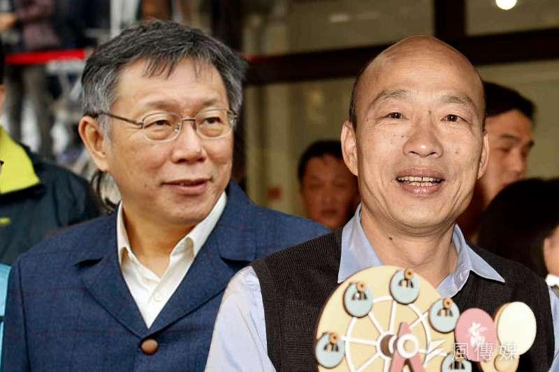 TVBS最新民調出爐,韓國瑜柯文哲支持率度勢均力敵,但不同年齡層的區隔相當明顯。(資料照,郭晉瑋、徐炳文攝/風傳媒合成)