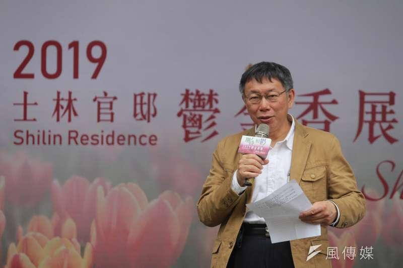 針對大巨蛋案有綠議員砲轟說,台北市政府高層是遠雄掮客。對此台北市長柯文哲21日表示北市府是審查方,遠雄要跟誰做生意,跟他們無關。(方炳超攝)