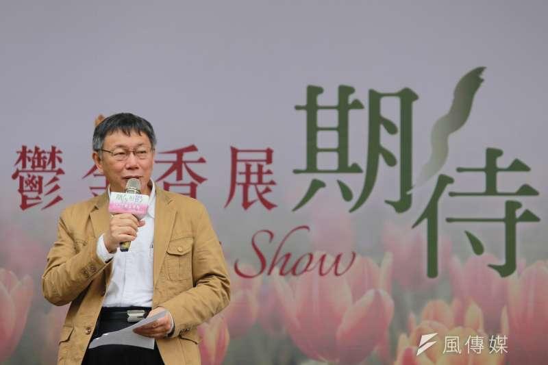 台北市長柯文哲21日上午出席士林官邸鬱金香展開幕,會後受訪時,仍被問到總統選舉相關議題。(方炳超攝)