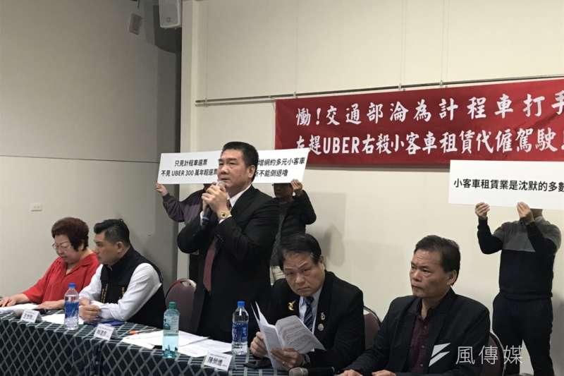 20190222-小客車租賃商業同業公會全聯會理事長林建良。(廖羿雯攝)
