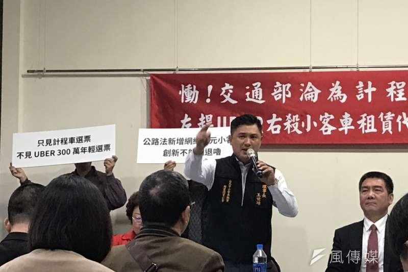 20190222-台北市小客車租賃商業同業公會理事長王世璋。(廖羿雯攝)