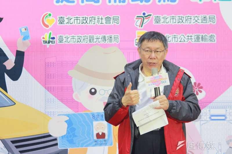 20190222-台北市長柯文哲22日上午出席敬老、愛心卡提高補助金額記者會。(方炳超攝)