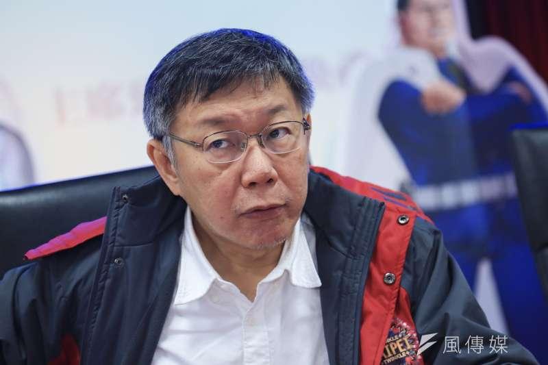 台北市長柯文哲23日與新北市府做雙北交流。(資料照,簡必丞攝)