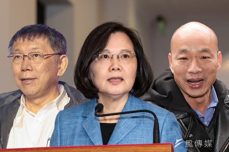 最新民調顯示,高雄市長韓國瑜(右)在藍綠對決或三腳督都領先總統蔡英文(中)和台北市長柯文哲(左)。(資料照,顏麟宇攝/風傳媒合成)