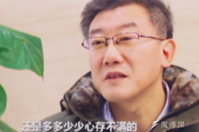 中國「陝西千億礦權卷宗丟失案」出現驚人發展。新華社公布聯合調查組的調查結果,宣稱「卷宗丟失」是中國最高人民法院法官王林清藉工作之便「自導自演」,圖為王林清認罪影片截圖。(擷取自YouTube)