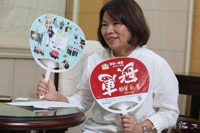 黃敏惠競選團隊設計的宣傳扇子,正著看是「敏惠」,倒著看就成了「冠軍」。(柯承惠攝)