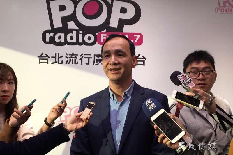 前新北市長朱立倫26日下午接受廣播節目專訪。(羅暐智攝)