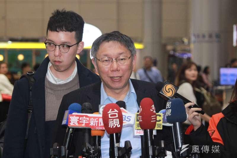 台北市長柯文哲1日在高雄演講時,表示「政府是可信的」看似理所當然,但實際上卻不可信,並以賴清德當時接任行政院長時的情況為例。(資料照,方炳超攝)