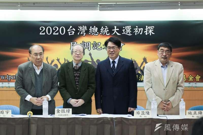 台灣民意基金會27日舉行「2020台灣總統大選初探」民調發表會,東華大學民族系教授施正鋒(右至左)、董事長游盈隆、前國策顧問金恆煒以及丁庭宇教授,出席與談。(簡必丞攝)
