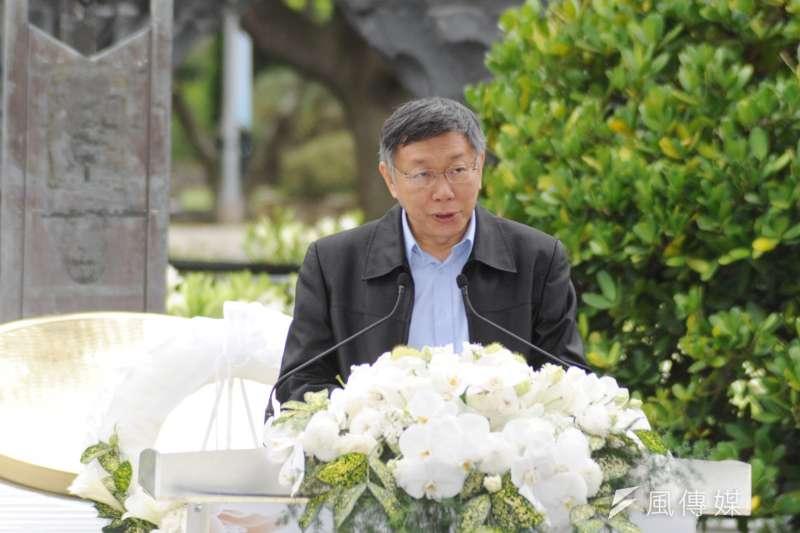 台北市長柯文哲28日出席二二八事件紀念活動,他在致詞中強調,「逃避無法解決問題」。(甘岱民攝)