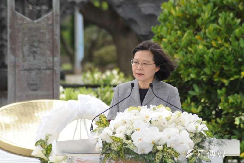 20190228-二二八事件72週年中樞紀念儀式,總統蔡英文。(甘岱民攝)