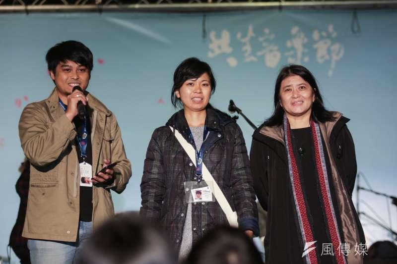 20190228-原住民轉型正義委員會28日出席共生音樂節,左起為Kuljelje、杜宜蓁、謝若蘭。(簡必丞攝)
