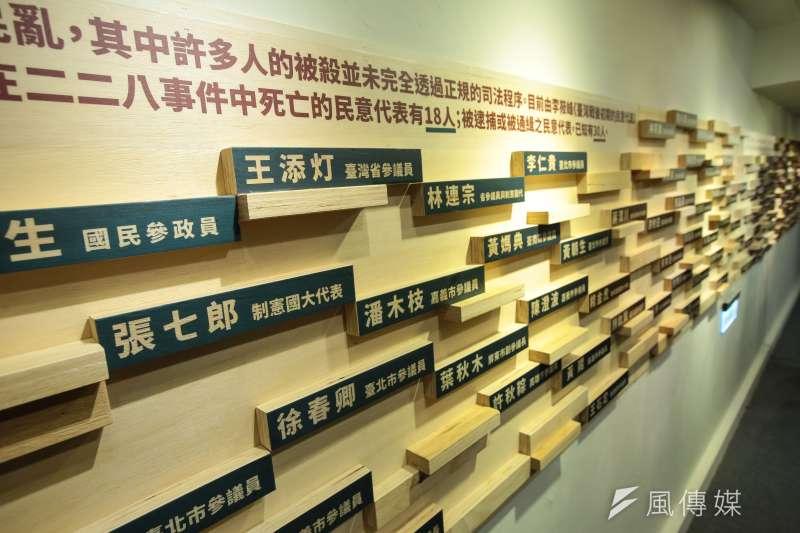 二二八事件有許多解釋 ,筆者認為最主要的原因是台灣社會的轉型。圖為「二二八事件受難民意代表」展覽。(資料照,顏麟宇攝)