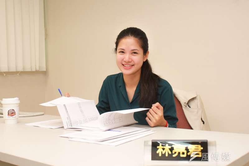 時代力量台北市議員林亮君,大學時期曾在時任民進黨台北市議員簡余晏的辦公室打工。(方炳超攝)