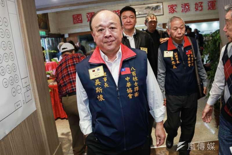20190302-800壯士捍衛中華協會理事長吳斯懷2日出席新同盟會新春團拜。(簡必丞攝)