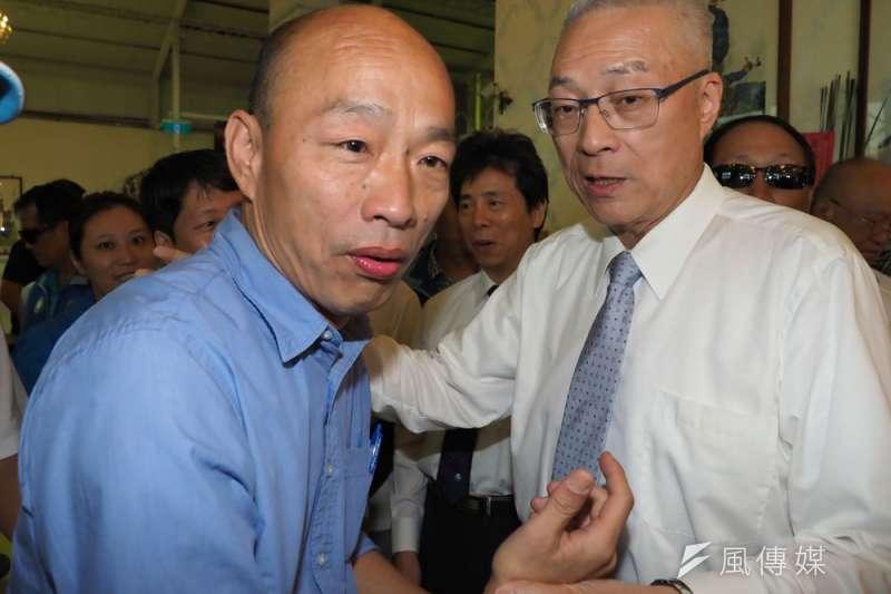 吳敦義(右)已傾向不參選,韓國瑜(左)則可能「被」參選。(林瑞慶攝)