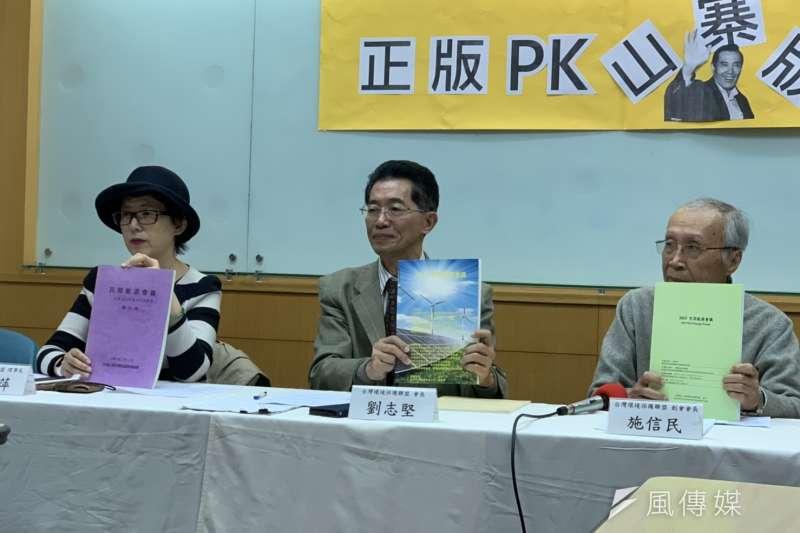 圖為再生能源發展聯盟理事長高茹萍(左起)、台灣環盟會長劉志堅、台灣環盟創會會長施信民。(尹俞歡攝)