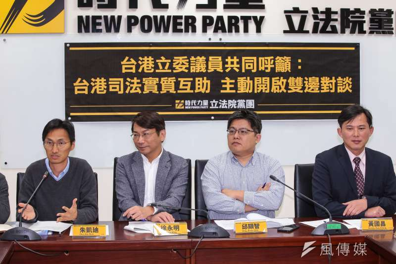 香港立法會議員朱凱迪(左二)等人7日至立院拜會時代力量立委徐永明、黃國昌、黨主席邱顯智。(顏麟宇攝)