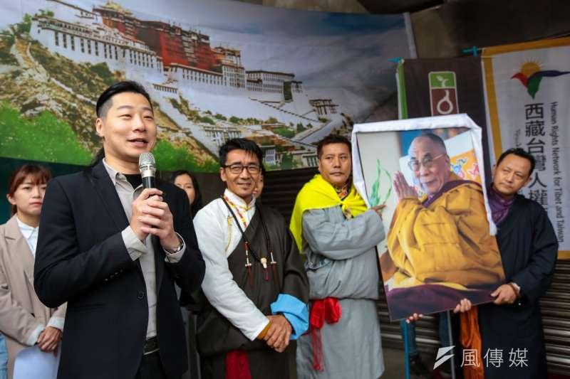 20190307-時代力量立委林昶佐7日出席「310西藏抗暴日60週年,浩劫一甲子,西藏要自由」記者會。(顏麟宇攝)