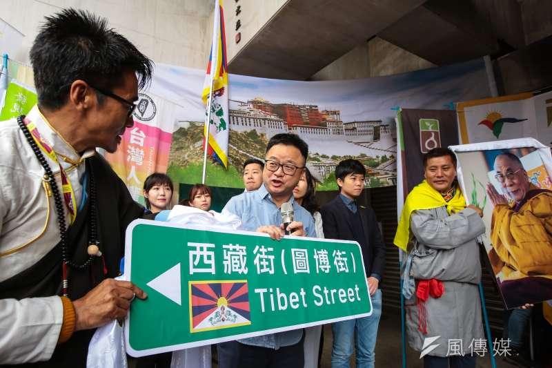 在台藏人及聲援團體預計將在3月10日舉辦「西藏抗暴60週年」大遊行,民進黨秘書長羅文嘉也出席聲援,並表態將會參與遊行活動。(資料照,顏麟宇攝)
