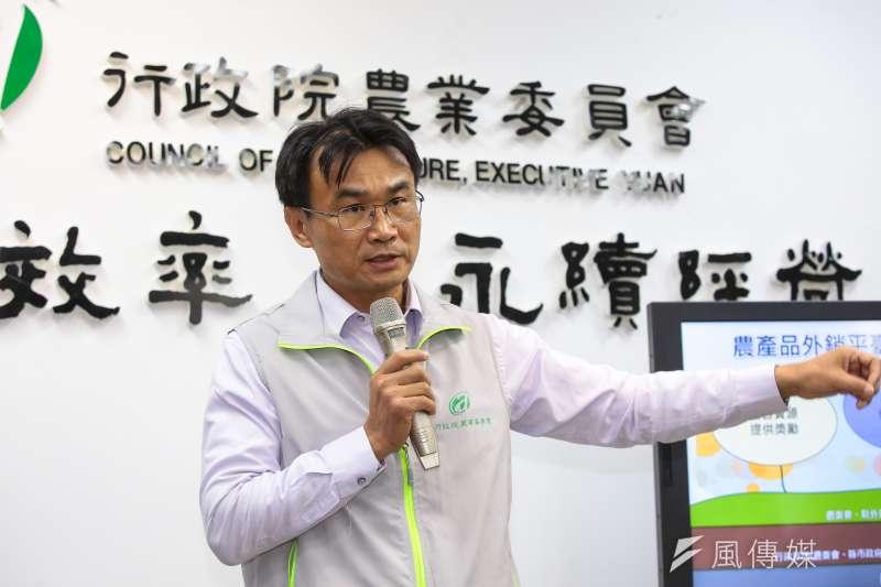 20190308-農委會主委陳吉仲8日召開「台灣農產品外銷平台銷日成果」記者會。(顏麟宇攝)