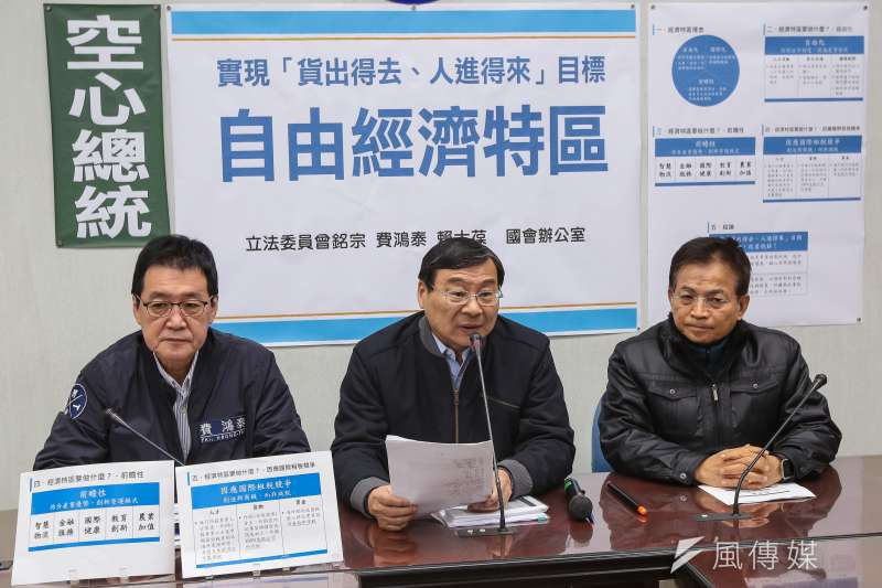 國民黨立委費鴻泰(左起)、曾銘宗、賴士葆力挺韓國瑜的自由經濟示範區構想。(顏麟宇攝)