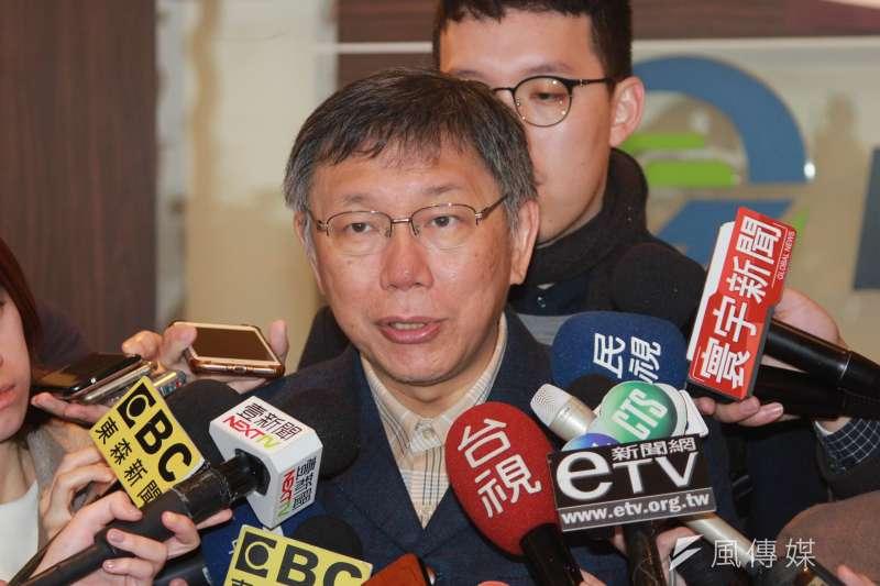 20190309-台北市長柯文哲9日上午出席「北市府首長領航共識營」,會後受訪。(方炳超攝)