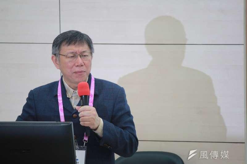 台北市長柯文哲9日上午出席「北市府首長領航共識營」,致詞時分享以色列考察成果。(方炳超攝)