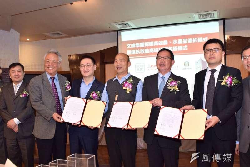 高雄市長韓國瑜力推農產外銷,但大量為中國訂單,被綠營質疑是「經濟統戰」。(資料照,徐炳文攝)