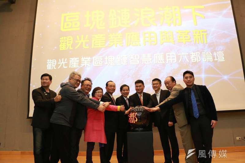 「觀光產業區塊鏈數位經濟論壇」起站就在11日於新北市磅礡展開,台灣觀光發展協會理事長林進榮(右四)、風傳媒社長王學呈(右五)與出席活動貴賓合影。 (圖/李梅瑛攝)