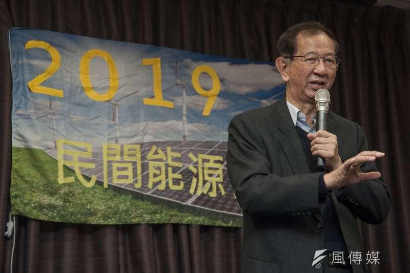20190311-「福島核災八週年」2019年民間能源會議,前中研院長李遠哲致詞。(甘岱民攝)